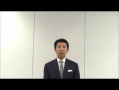 株式会社メンバーズ-2017年3月期Q1決算説明動画