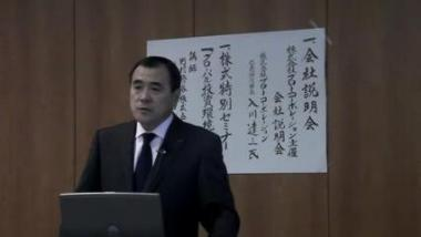 株式会社プロトコーポレーション - 個人投資家向け会社説明会(2011年11月11日)