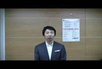 株式会社メンバーズ - 2012年度 Q3 決算説明
