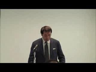 株式会社メンバーズ - 2013年3月期 1H 決算説明会