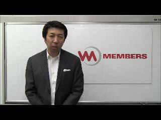 株式会社メンバーズ - 2013年3月期 Q3 決算説明