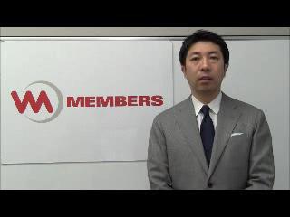 株式会社メンバーズ - 2014年3月期 Q3 決算説明