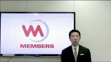 R動画-2130:株式会社メンバーズ-2017年3月期Q3決算説明動画
