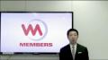 株式会社メンバーズ-2017年3月期Q3決算説明動画