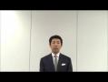 IR動画 株式会社メンバーズ