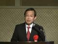 JXホールディングス株式会社 - 個人投資家のための会社説明会