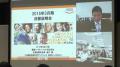 健康コーポレーション株式会社 - 健康コーポレーション平成27年3月期決算説明会