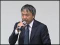 窪田製薬ホールディングス株式会社 - 窪田製薬ホールディングス 2017年度第2四半期決算説明会