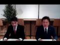 株式会社プロトコーポレーション - 株式会社プロトコーポレーション 2020年3月期 決算説明会