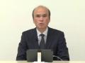 テクノアルファ株式会社 - テクノアルファ株式会社 2020年11月期決算説明