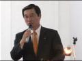 IR動画 中部鋼鈑株式会社